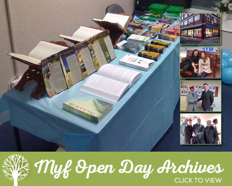 MYF Open Day Archives